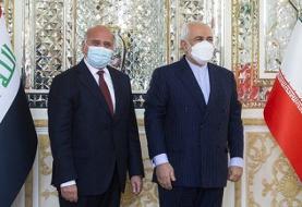 گزارش توییتری ظریف از دیدار امروزش با وزیر خارجه عراق
