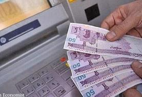 دولت برای پرداخت یارانه تنخواه میگیرد