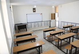 ساخت مدرسه خیرساز در بافت فرسوده تهران | نوسازی مدارس محلههای اتابک و مینابی