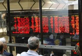 متولدین سال ۱۴۰۰ سهامدار بورس میشوند