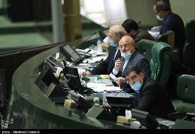 تصمیم مجلس برای تامین منابع برای خرید تجهیزات نیروهای مسلح