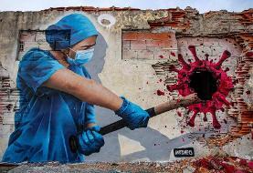 عکس روز| پرستار و ویروس