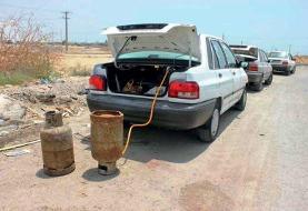 ضرر ۱۷۰۰ میلیارد تومانی بازگشت گاز مایع به سبد سوخت خودروها