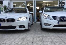 مخالفت مجلس با واردات خودرو از مناطق آزاد