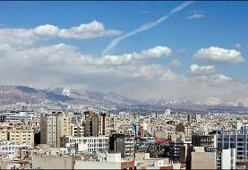 قیمت زمین در مناطق تهران چقدر شده است؟