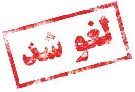 لغو دوباره مجمع انتخاب رئیس هیات شنای خوزستان / علت، کرونا یا اختلاف نظر!؟