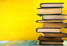 چرا کتابهای خودیاری بین نخبگان علمی و فرهنگی چنین جایگاه نازلی دارد؟