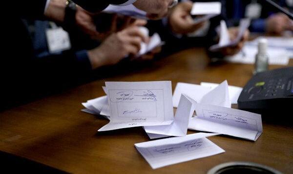 منع ورود افراد غیر عضو به مجمع انتخاباتی فدراسیون فوتبال