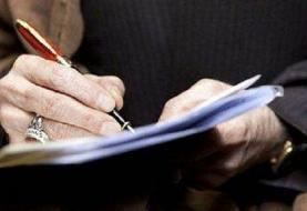 سرنوشت نامه خاتمی به رهبر ایران؛ نامهای برای بایگانی؟