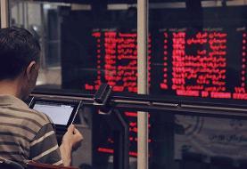 شاخص بورس در ابتدای معاملات باز هم سقوط کرد، ۷۸۰۰ واحد