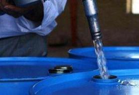 اعلام کالابرگ الکترونیکی نفت سفید برای ساکنان مرکزی بیرجند