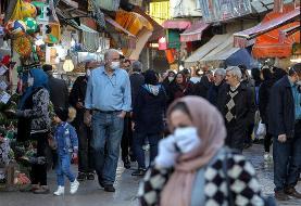 افزایش جمعیت در تهران؛ ۵ برابر کشور | حرکت پرشتاب به سمت سالمندی |مهاجرپذیرترین منطقه کدام است؟