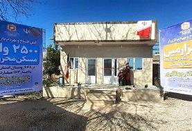 افتتاح ۲۵۰۰ مسکن محرومان در گلستان