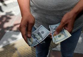 قیمت دلار در صرافی ملی شنبه نهم اسفند