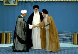 حمله کیهان به خاتمی برای نامه اخیرش به رهبر