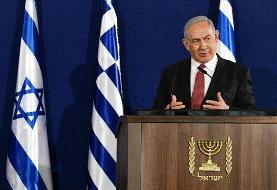 نتانیاهو مدعی دست داشتن ایران در انفجار کشتی رژیم صهیونیستی شد