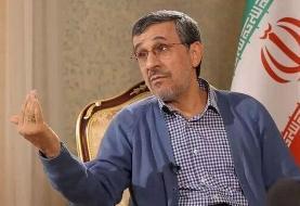 پاسخ احمدینژاد به سوالی درباره تهدیدش به ترور