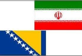 پیشنهاد ۴ گانه به بوسنی برای معرفی محصولات دانش بنیان ایرانی