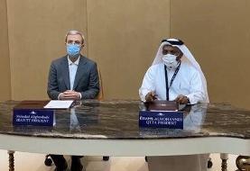 همکاری مشترک تنیس روی میز ایران و قطر برای ۲ سال