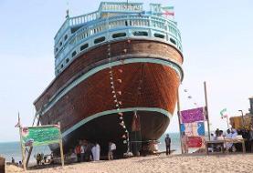 راهاندازی خطوط دریایی بین جزایر و اصلاح مصوبه امحای لنج های چوبی