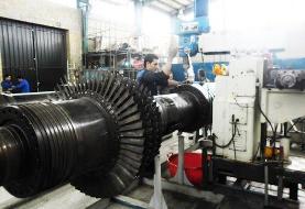 افزایش راندمان عملکرد توربینهای صنعتی با بازطراحی محققان کشور