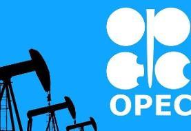 توقعات جدید بازار نفت از اوپک پلاس