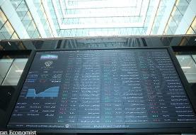 اسامی سهام بورس با بالاترین و پایینترین رشد قیمت امروز ۱۰ اسفند