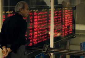 شروع ریزشی بورس در هفته جاری | کاهش ۸ هزار و ۱۷۲ واحدی شاخص کل