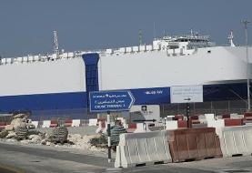 کیهان: نیروهای مقاومت به کشتی اسرائیلی حمله کرداند