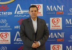 عزیزی خادم؛ رئیس جدید فدراسیون فوتبال ایران