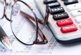 مصوبه مجلس: معافیت اعضای هیأت علمی دانشگاهها و قضات از پرداخت مالیات