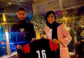 (عکس) کنایه سهیلا منصوریان به باشگاه پرسپولیس