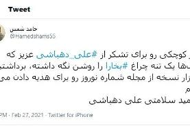 حمایت فرهنگی با بودجه ذی نفعان وزرات رفاه!