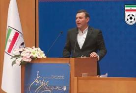 رئیس فدراسیون فوتبال با وزیر ورزش دیدار کرد