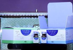 آغاز تست انسانی دومین واکسن ایرانی کرونا / تزریق