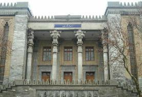 احضار سفیر ترکیه در تهران به وزارت امور خارجه