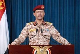 عربستان: یک موشک بالستیک بر فراز ریاض رهگیری و منهدم شد