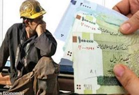 پیشنهاد عقب ماندگی مزدی کارگران با اختصاص درصدی از بودجه نفت