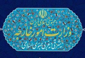 وزارت خارجه ایران دیدگاه محسن رضایی درباره کمکهای مالی به عراق و سوریه ...