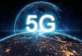 ۵G همراه اول در تهران راهاندازی شد