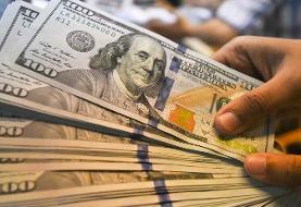 بازگشت دلار به کانال ۲۴ هزار تومان | جدیدترین قیمت ارزها در ۱۰ اسفند ۹۹