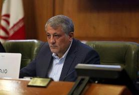 فوتیهای روزانه کرونا در تهران به ۱۳۰نفر رسید