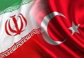 آناتولی: سفیر ایران در آنکارا به وزارت خارجه ترکیه فراخوانده شد