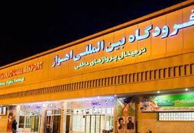 تست کرونا برای مسافران پروازهای خوزستان الزامی شد