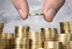 یک پیشنهاد برای توزیع ثروت