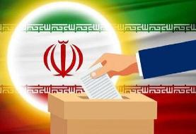 جنجال علی مطهری و سردار سعید محمد /رقیب روحانی آفتابی شد /افشاگری ها ادامه دارد