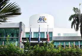 درخواست ۲۷ میلیون دلاری AFC برای واگذاری حق پخش مسابقات