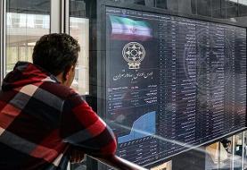 ارزهای دیجیتال، رقیب بازار سرمایه در فروردین ۱۴۰۰