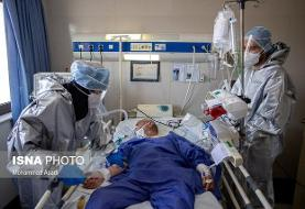 دومین سانتر درمان کرونا اراک در کمتر از ۲۴ ساعت پر شد/شرایط بسیار بحرانی است