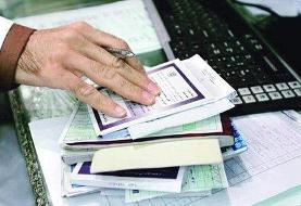 کاهش کاربرد دفترچه بیمه سلامت با شیب ملایم/حذف دفترچه کاغذی تا اردیبهشت ۱۴۰۰
